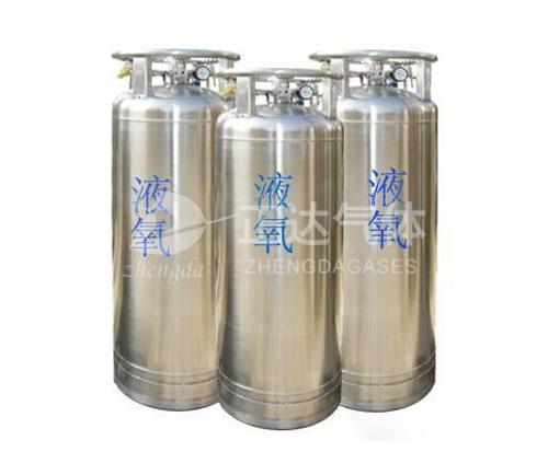 杜瓦瓶液氧